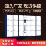RFID智能装备柜定制 24门人脸识别智能装备柜