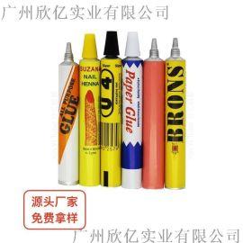 尖嘴胶水铝软管,硅胶胶水管,PVC胶水尖嘴管