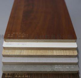 联信紫珊瑚实木多层板,生态饰面夹板,生态家居胶合板