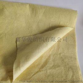阻燃无纺布 芳纶**过滤毛毡隔热耐高温防火布