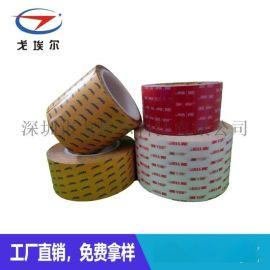 GOEL  0.3mm防水泡棉双面胶