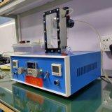 手機防水測試儀 ipx7防水測試設備