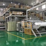 SMS无纺布制造设备口罩布生产熔喷布生产线95级