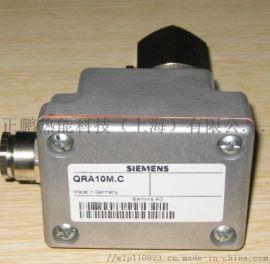 锅炉火焰检测器QRA10M.C西门子电眼