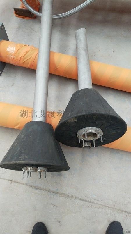 AL1412型鶴管密封帽
