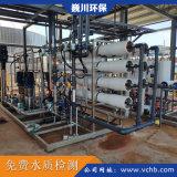 中水回用设备-中水处理系统