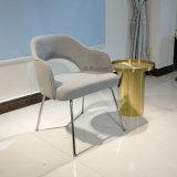 沙里宁餐椅设计师设计现代简约轻奢休闲椅