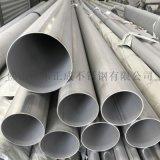 佛山316L不锈钢工业管|非标316不锈钢工业管