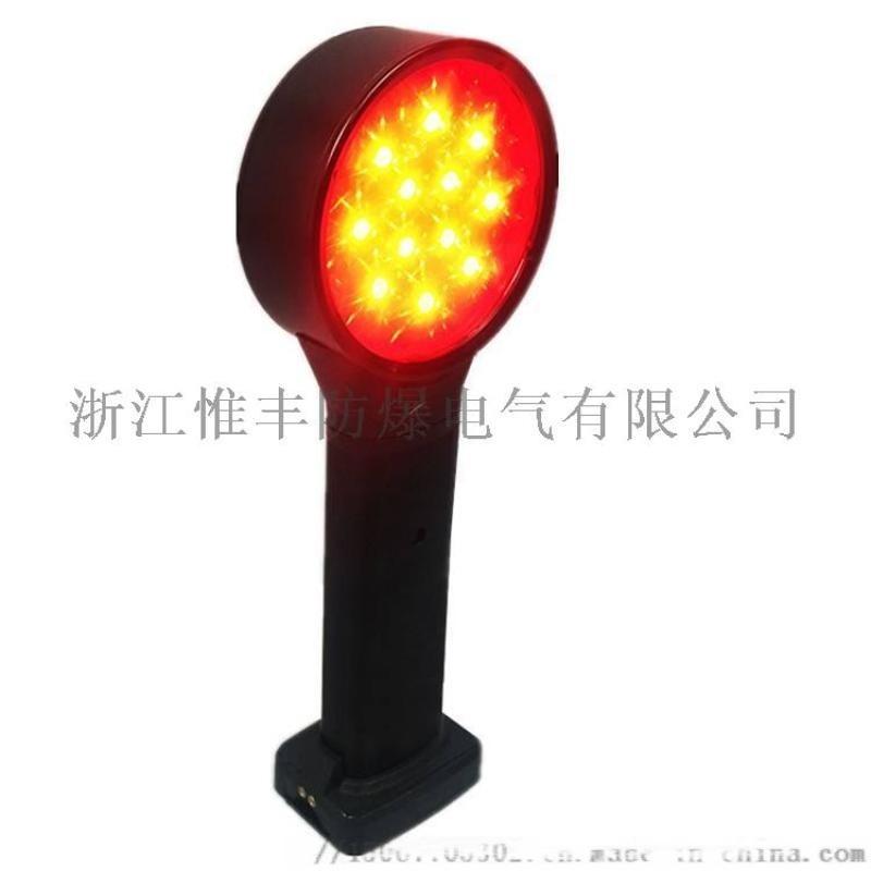 红光显示方位灯FL4830