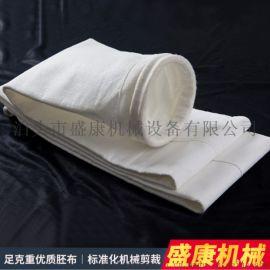 定做除尘滤袋工业除尘器布袋涤纶针刺毡氟美斯耐高温常温除尘布袋