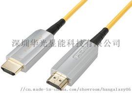 HDMI高清光纤线 两点一线300米4K 信号无压缩