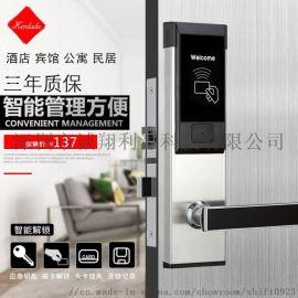 酒店门锁宾馆刷卡锁智能门锁磁卡感应门锁通用型民宿锁