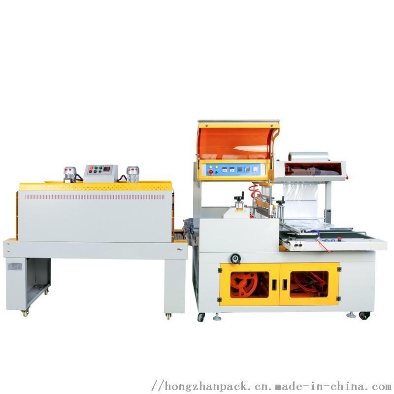 宏展热收缩机 封切收缩包装机 pof热收缩膜收缩机
