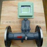 氮氣渦輪流量計 煤氣渦輪流量計