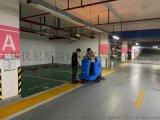 昆山大型驾驶式洗地机工业全自动洗地机工厂车库扫地机