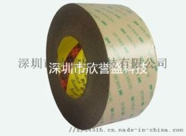 厂家生产定制3M双面胶