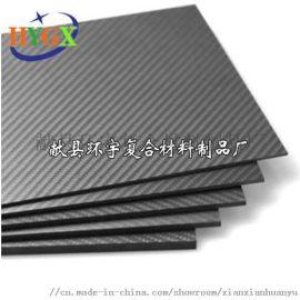 碳纤维板  献县环宇供应3K高强度碳纤维复合板