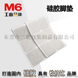 m6工业品牌 灰色硅胶脚垫 可定制