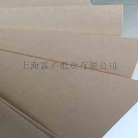 日本牛卡纸 浅黄牛卡 淡黄牛卡 上海霖卉纸业