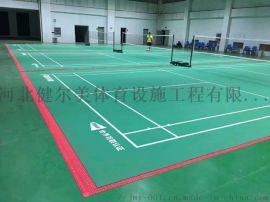 PFP羽毛球运动地板垫层,超软悬浮式拼装地板垫层