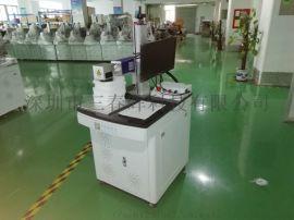 二手20瓦激光打标机进口振镜车门市场价激光镭雕机