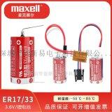 万胜ER17/33欧姆龙工控PLC伺服驱动器锂电池