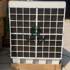 车间水帘蒸发式冷风机 工业空调 水冷空调 厂房降温