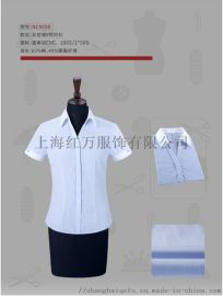 上海红万职业装长短袖衬衫 制服衬衫 男女衬衫定制