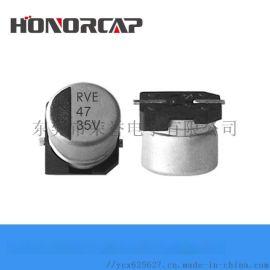 电解电容的系列分类  厂家直销   电解电容的性能