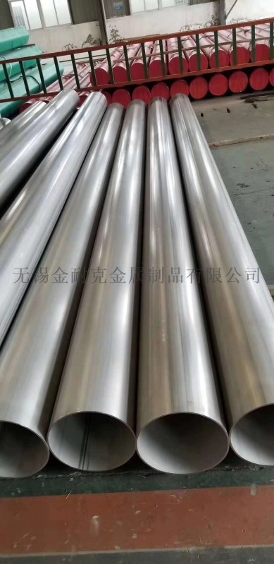 煉油高導熱性超大口徑201不鏽鋼焊管