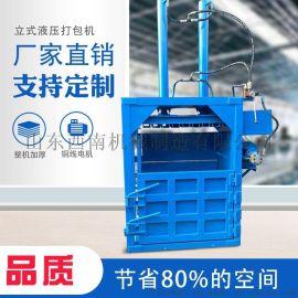 全自动废纸箱液压打包废金属 废纸液压打包机多少钱