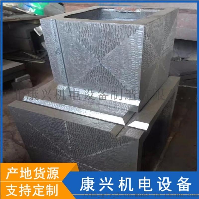 康興廠家鑄鐵彎板 檢驗鑄鐵方箱 可定做