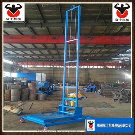 新型吊装风管升降机升降平台 工地仓储用提升机