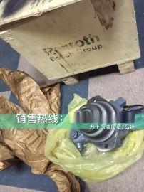力士乐A11VO95LRD/10-K01-IPF2G2柱塞泵双联泵组
