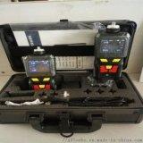 现货LB-MS4X泵吸四合一多气  测仪(泵吸式)