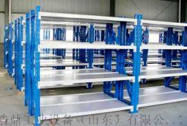 威海仓库货架仓储货架重型货架可拆装货架