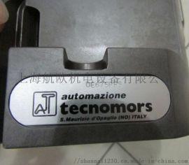 TECNOMORS执行器