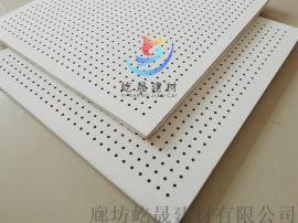 隔热穿孔复合硅酸钙复合板 吊顶微孔天花吸声板