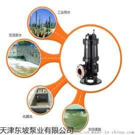 液下排污泵 排污泵 立式污水泵 大流量潜水泵