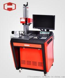 南通金属材质激光打标机什么品牌好 价格多少 先辉激光打标机厂家