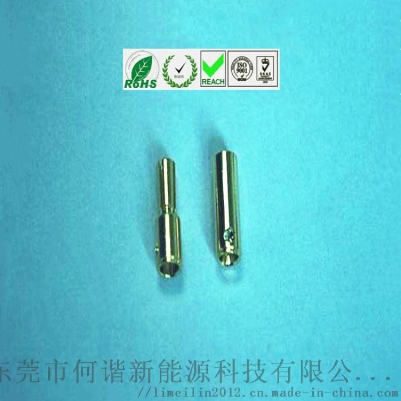 動力電池組 E EC5可焊接100A
