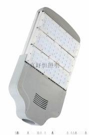 好恒照明LED路灯,投光灯模组。隧道灯,模组