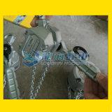龍升鋁合金手板葫蘆,250kg~9噸鋁合金手板葫蘆