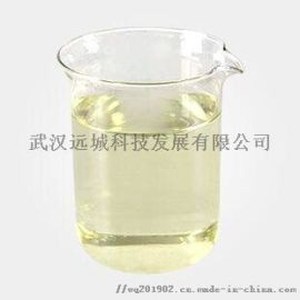 维生素A油生产厂家现货