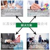 宁夏吴忠市环保局环保用电监管推广方案