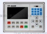 光纤切割运动控制器TF-6225