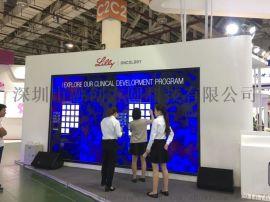 多媒體展廳拼接觸控LCD互動人羣大屏