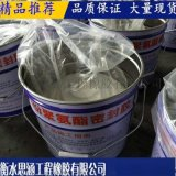 蓄水池用聚硫密封膠 20mm氯丁橡膠棒