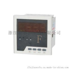 罗尔福电气电流电压表 嵌入式仪表