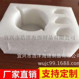 定制包装内衬艺术品防震EPE珍珠棉 可植绒